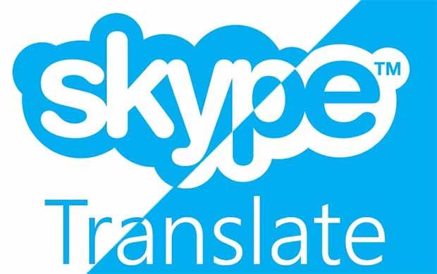Skype Translator traduzione vocale in tempo reale