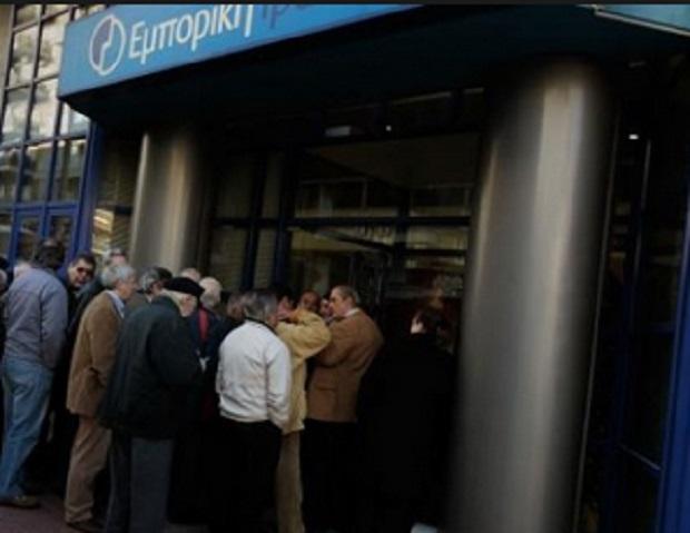 grecia-i-cittadini-prelevano-risparmi
